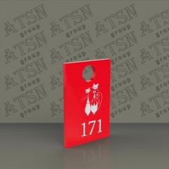 Номерки гардеробные с печатью логотипа