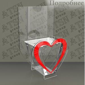 Ящик для сбора пожертвований сердечко